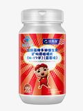 多種維生素礦物質咀嚼片(4-17歲)(藍莓味)