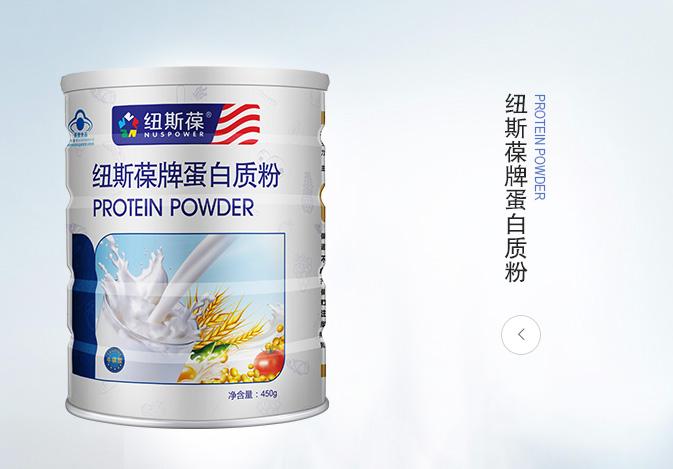 蛋白質粉 450g/罐
